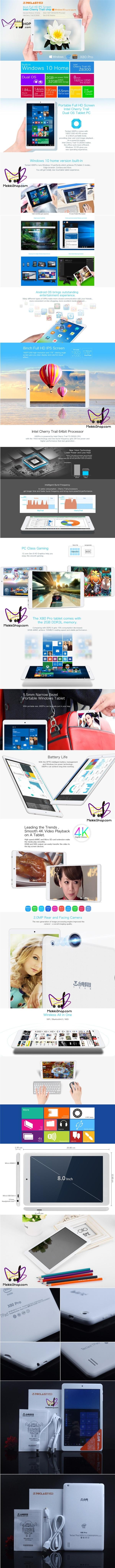 Teclast X80 Pro.jpg